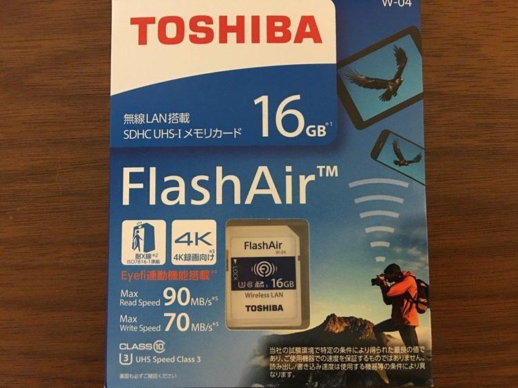 FlashAirの写真