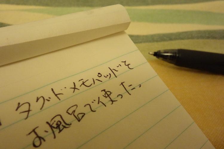 ボールペンで書いた写真