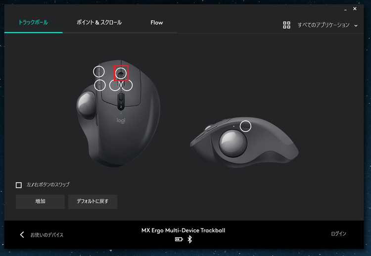 logicool option 画面