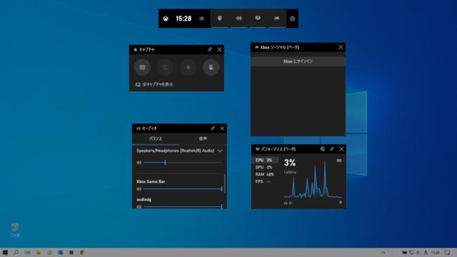 Windows10の画像