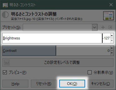 GIMPの画像