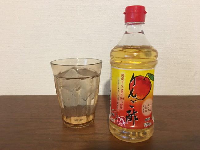 リンゴ酢の写真