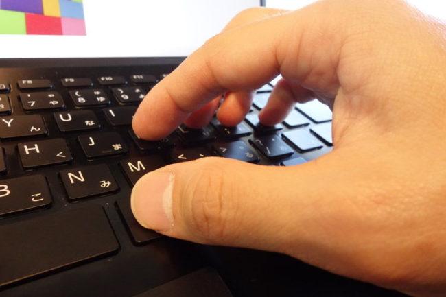 親指シフトの写真