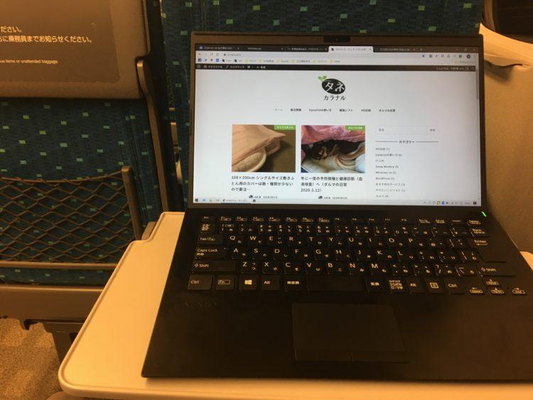 パソコンの写真