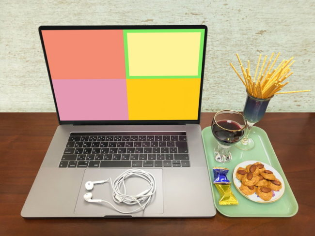 オンラインミーティングの画像