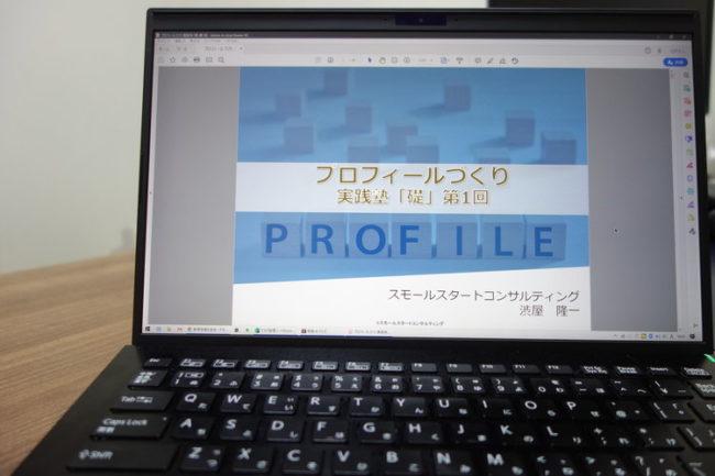 PCの写真