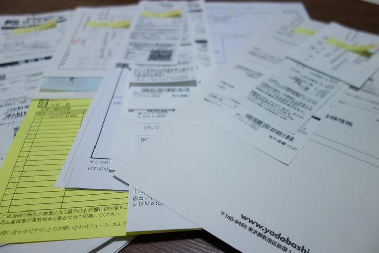 領収書の写真