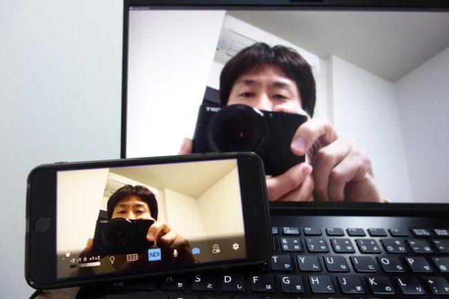 iPhoneをWebカメラにした画像