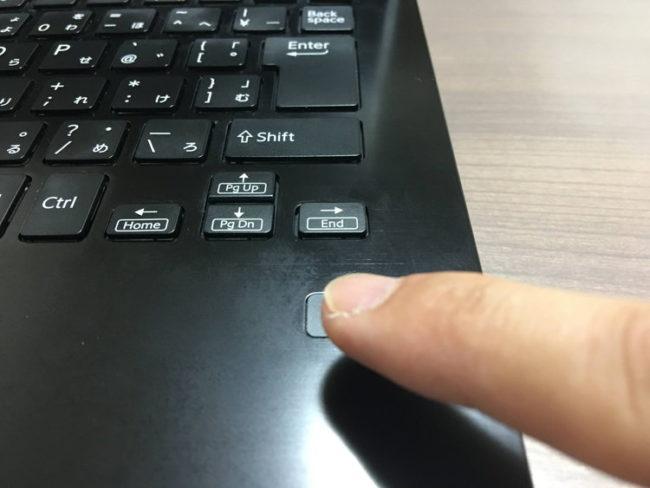 指紋認証の写真