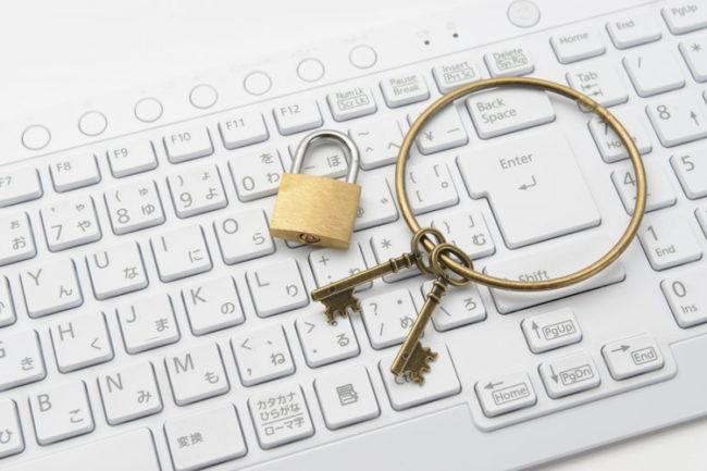 PCのセキュリティのイメージ
